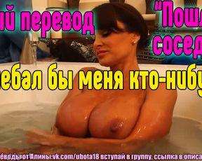 Парень трахается раком с мамкой друга в ванне