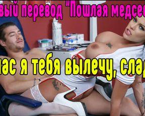 Военный в госпитале трахает на кушетке медсестру